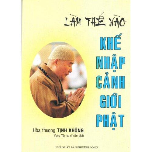 Làm thế nào khế nhập cảnh giới Phật