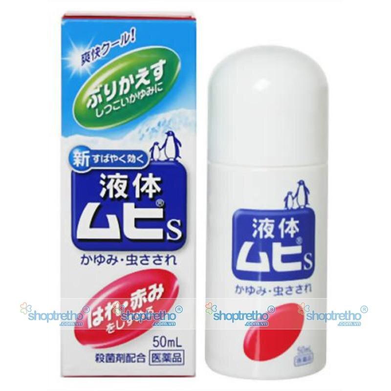 Lăn trị muỗi đốt Nhật Bản