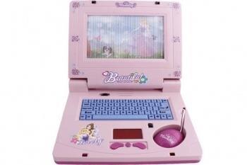 Laptop cho trẻ em N1500