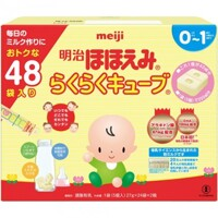 Sữa bột Meiji số 0 - 48 thanh