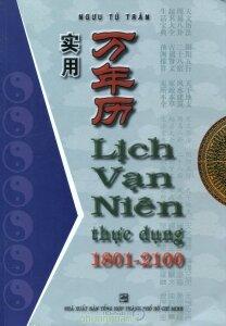 Lịch vạn niên thực dụng 1801 - 2100 - Ngưu Tú Trân