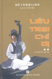 Liêu Trai chí dị (T2) - Bồ Tùng Linh