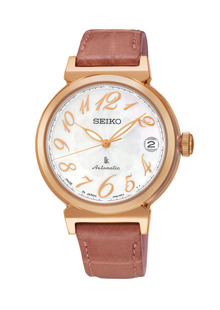 Đồng hồ đeo tay nữ Seiko Lukia SRP868J1