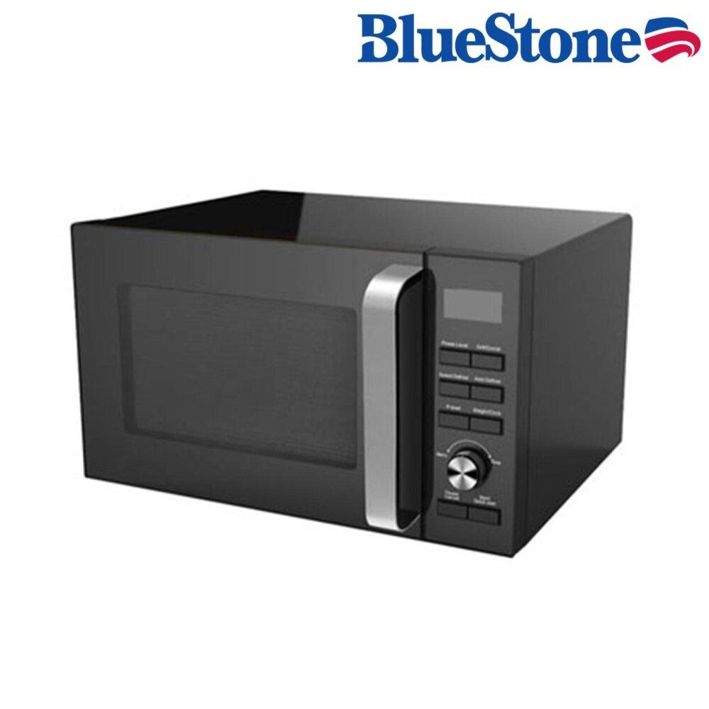 Lò vi sóng Bluestone MOB-7736 23L