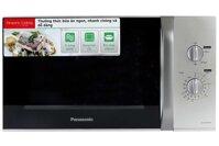 Lò vi sóng cơ Panasonic NN-SM33HMYUE 25L