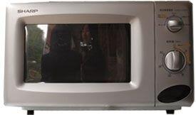 Lò vi sóng Sharp 228 - Lò cơ, 23 lit, 800W