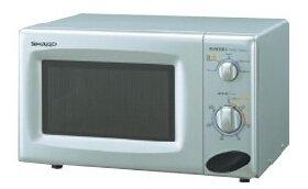 Lò vi sóng Sharp R-218H - 23 lít, 800W