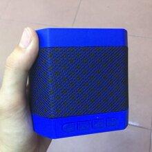 Loa Bluetooth J41