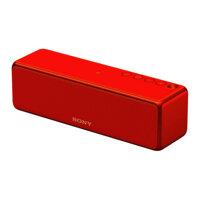 Loa bluetooth Sony SRS-HG1 Hear Go