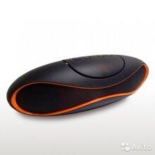 Loa Bluetooth SV8