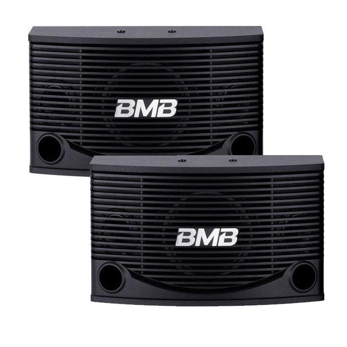 Loa BMB CSN-255