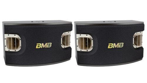 Loa BMB CSV-900