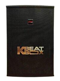 Loa Kéo Di Động Beatbox KB43