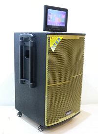 Loa kéo di động Bosa TV-4500