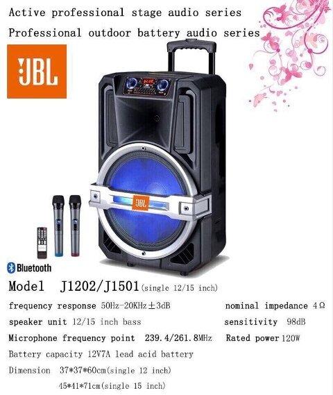 Loa kéo di động JBL J1501