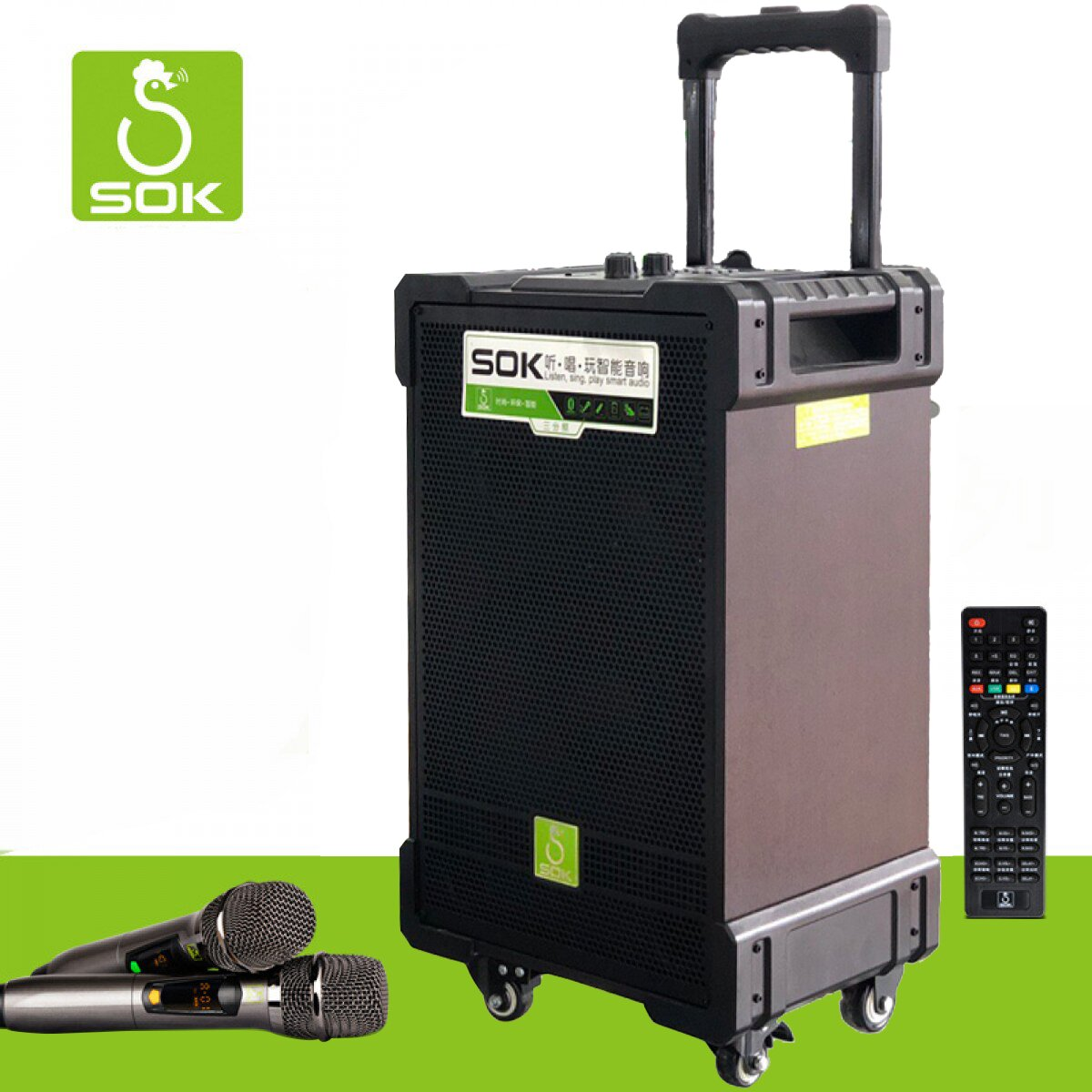 Loa kéo di động SOK NE704