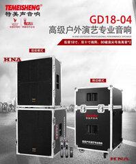 Loa kéo di động Temeisheng GD 18-04