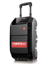 Loa kéo Malata M+9029