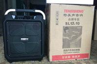 Loa kéo Temeisheng SL12-10