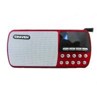 Loa Nghe Nhạc USB Thẻ Nhớ FM Craven CR-10