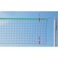 Lưới bóng chuyền bãi biển Vifa sport 442010