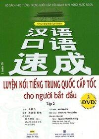 Luyện Nói Tiếng Trung Quốc Cấp Tốc Cho Người Bắt Đầu (Tập 2)