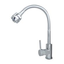 Vòi rửa ODIN-358