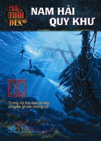 Ma thổi đèn II (T2): Nam hải Quy Khư - Thiên Hạ Bá Xướng