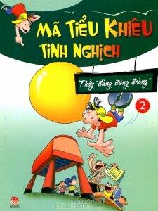 """Mã Tiểu Khiêu tinh nghịch (T2): Thầy """"đùng đùng đoàng"""" - Dương Hồng Anh"""