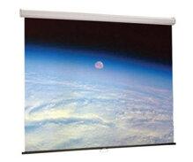 Màn chiếu treo Apollo 96 inch