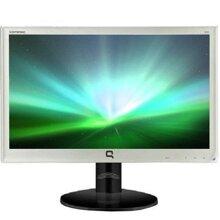 Màn hình máy tính HP Compaq R201(B6S55AA) - LCD, 20 inch, 1600 x 900 pixel