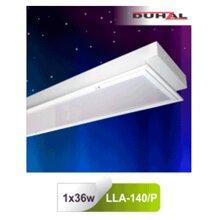 Máng đèn âm trần chụp mica Duhal LLA-140/P