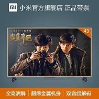 Tivi Xiaomi 3S - 43inch