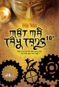 Mật mã Tây Tạng (T10 - Bộ 2 cuốn) - Hà Mã