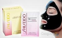 Mặt Nạ Bùn Non Whitening Essence - Shiseido