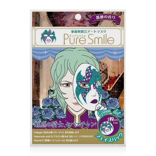 Mặt nạ dưỡng da hình nghệ thuật Pure Smile Kamen Green Dot 27ml