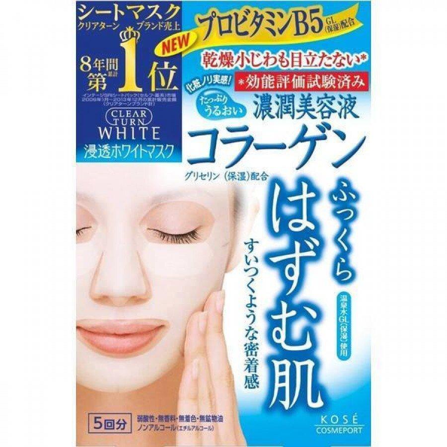 Mặt nạ dưỡng da Kose Clearturn White Mask Collagen Nhật Bản 5 miếng