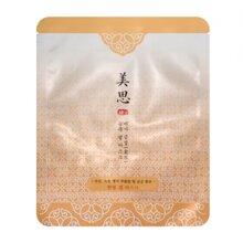 Mặt nạ dưỡng da MISA Geum Sul Oriental Gel Mask - M2129