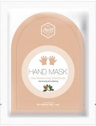 Mặt nạ dưỡng da tay chiết xuất bơ hạt mỡ Ultra-moisturizing Shea Butter Hand Mask