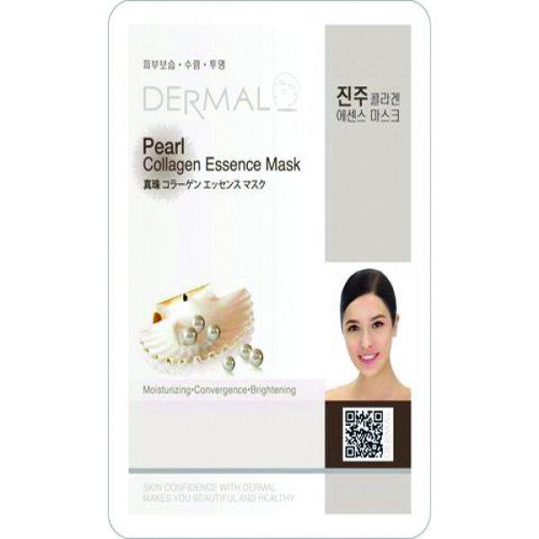 Mặt nạ dưỡng da tinh chất ngọc trai Dermal