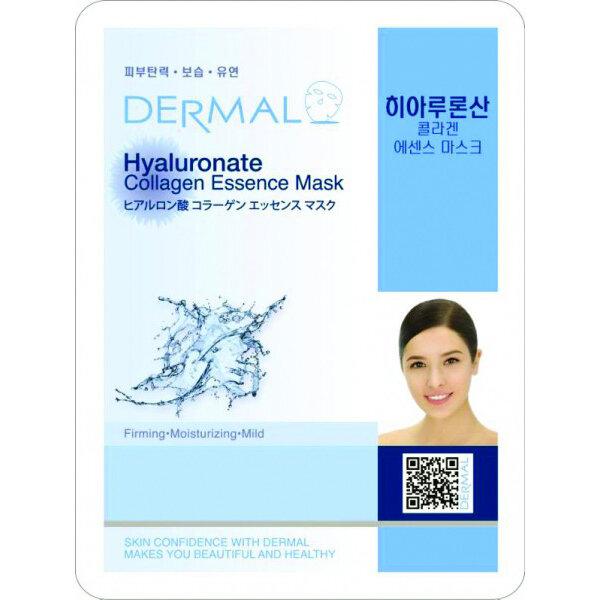 Mặt Nạ Dưỡng Da Tinh Chất Hyaluronate Dermal