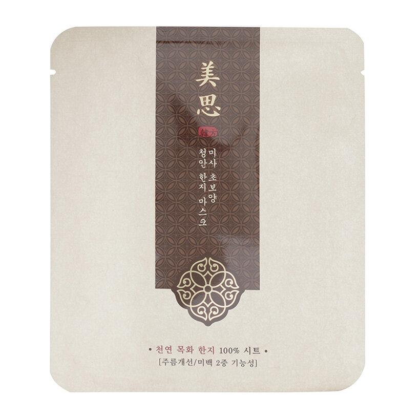 Mặt nạ giấy Missha Cho Bo Yang Chung An Hanji Mask 23g