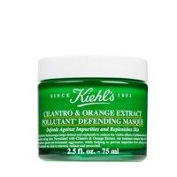 Mặt nạ Kiehl's Cilantro & Orange Extract Pollutant Defending Masque 14ml