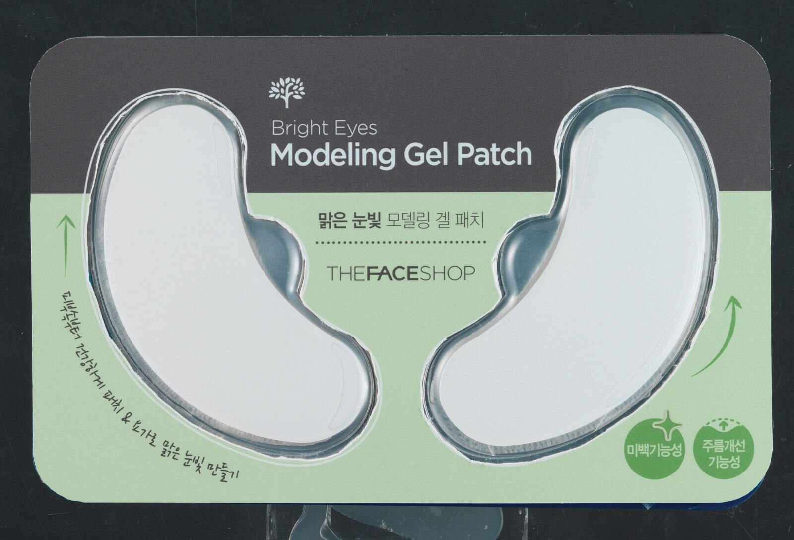 Mặt nạ mắt Bright eyes modeling gel patch