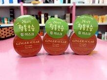 Mặt nạ môi Aritaum Ginger Sugar Overnight Lip Mask