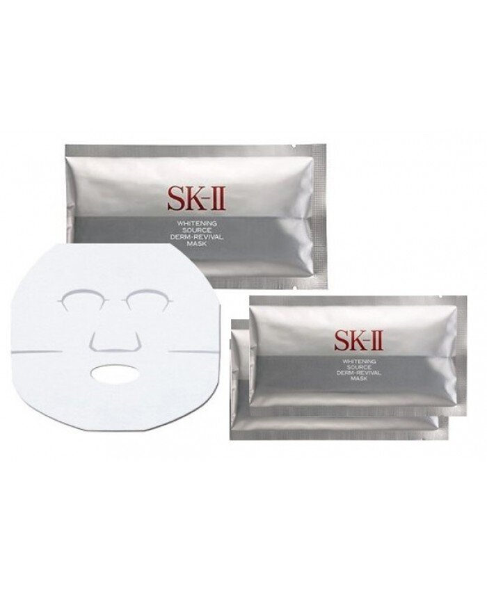 Mặt nạ trắng da SK-II Whitening Source Derm Revival Mask