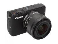 Máy ảnh mirrorless Canon EOS M3 với Lens Kit EF-M 15-45mm F/3.5-6.3 IS STM