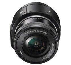 Máy ảnh ống kính E-mount 20.1MP ILCE - QX1L (ILCE-QX1L)