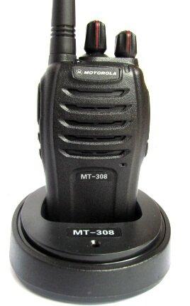 Máy bộ đàm Motorola MT-308