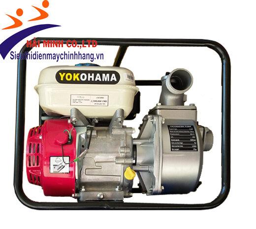 Máy bơm nước Yokohama YK50